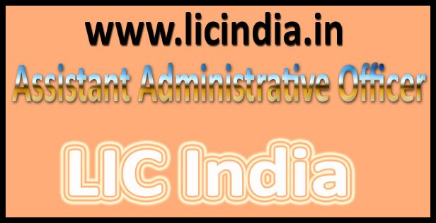 LIC AAO (Assistant Administrative Officer) LIC AAO