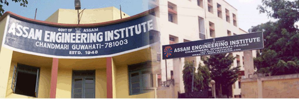 Top BE/B.Tech Colleges In Assam - List of Top 30 Best Engineering College in Assam
