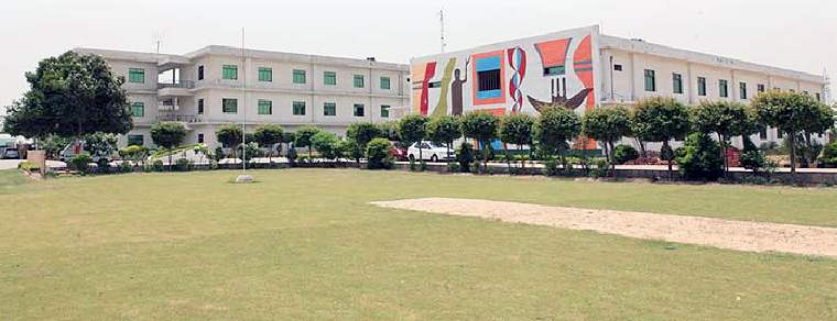 Shree Bankey Bihari Institute of Technology