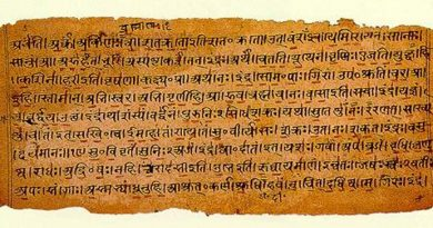 Classical Languages of India
