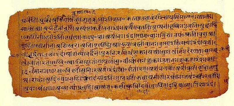 Classical Languages of India