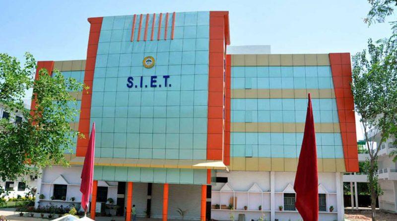 Shambhunath Institute of Engineering & Technology (SIET)