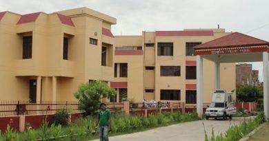 UPRTOU School of Management Studies