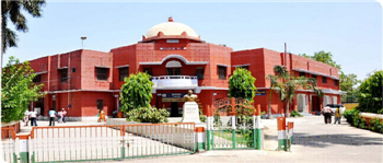Deva Nagri College Admission, Courses & Results