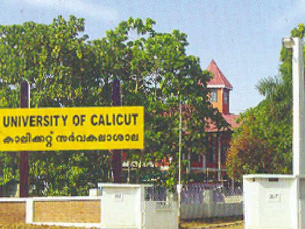 Calicut University Recruitment 2018