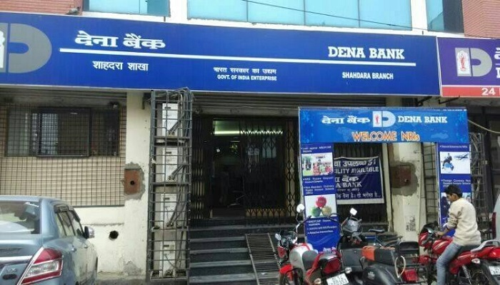 Dena Bank Recruitment 2018-2019
