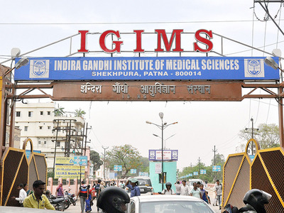 IGIMS Recruitment 2018