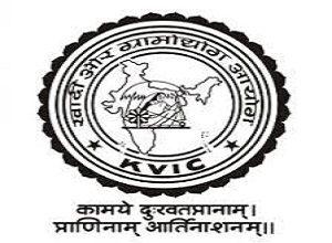 KVIC Haryana Recruitment 2018