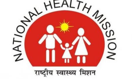 NHM Kollam MO & Specialist Doctor Vacancy 2018
