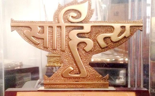 Sahitya Akademi Vacancy Notification 2018