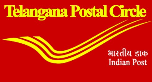 Telangana Postal Circle Department Recruitment 2018