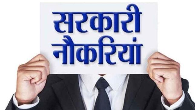 Madhya Pradesh Poorv Kshetra Vidyut Vitaran Company