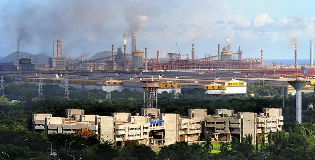 Vizag Steel Plant Recruitment 2018