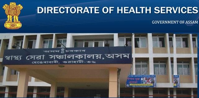 Directorate Health Service Assam