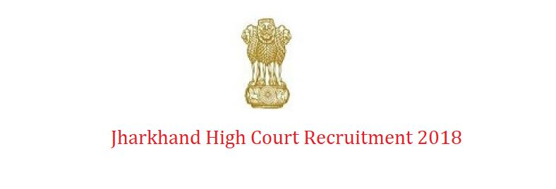 Jharkhand High Court Recruitment 2018