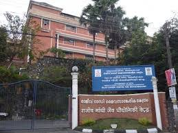 Rajiv Gandhi Centre for Biotechnology