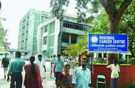 Regional Cancer Centre Thiruvananthapuram
