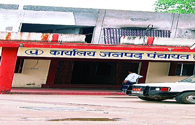 Zila Panchayat Durg