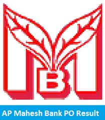 AP Mahesh Bank