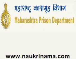 Maharashtra Prison Department