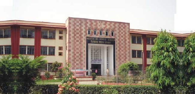 Institute of Medical Sciences BHU