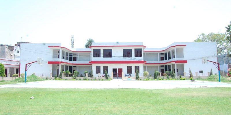 Deva Nagri College