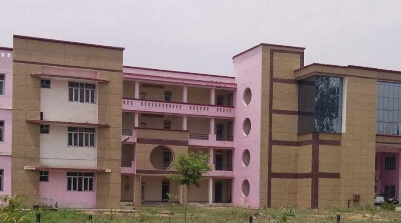 Swami Kalyan Dev Government Ayurvedic College