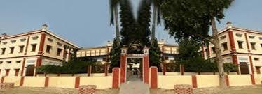 DAV Post Graduate College Varanasi