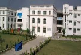 Ismail National Mahila PG College