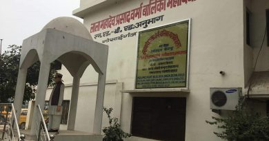 Lala Mahadev Prasad Verma Girls Degree College