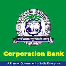 Corporation Bank Education Loan