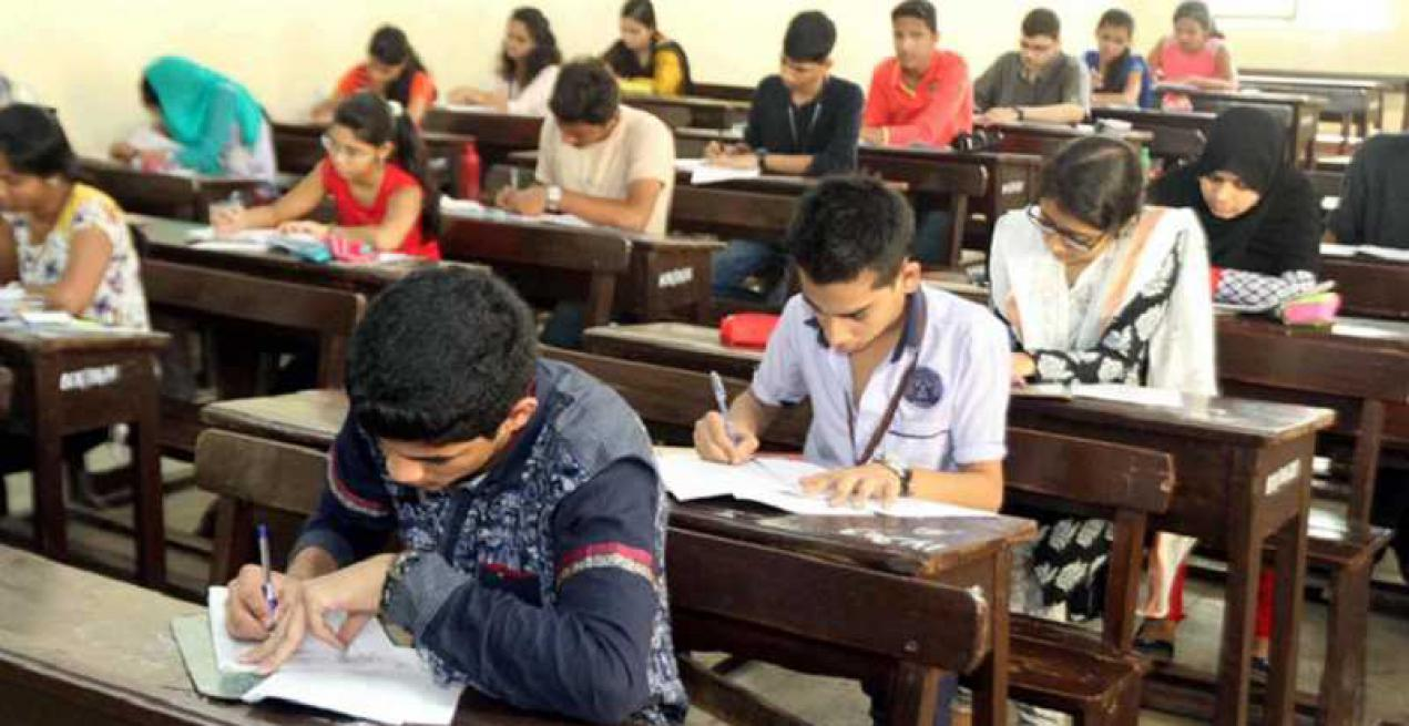 SSC coaching in jammu