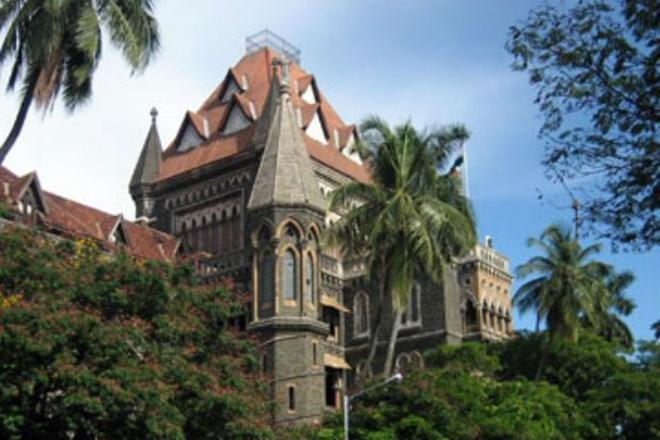 Aurangabad Court