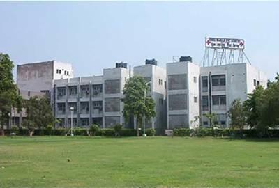 Deen Dayal Upadhyay Hospital