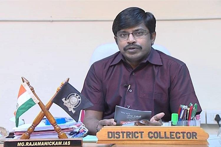 District Collector Vizianagaram Recruitment 2018