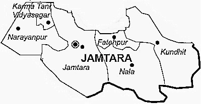 Jamtara District Home Guard Recruitment 2018