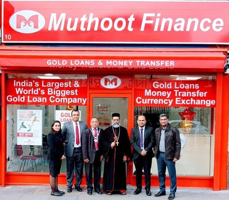 Muthoot Finance Limited Recruitment 2018-2019