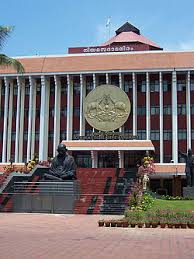 Chhattisgarh Assembly Secretariat