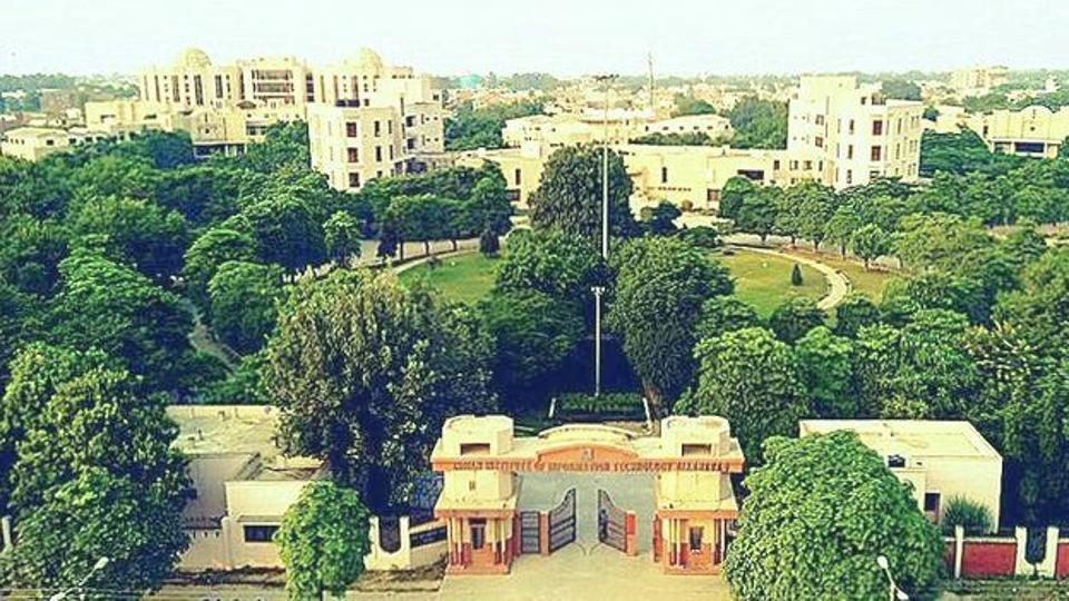 IIIT Lucknow
