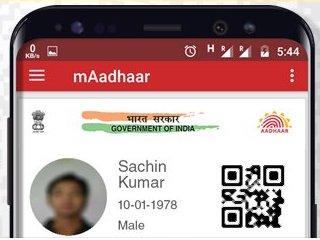 UIDAI mAadhar Mobile App