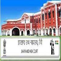 Jharkhand High Court Class IV Recruitment 2018