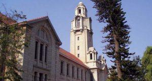 Indian Institute of Science - Top Research Institute in India