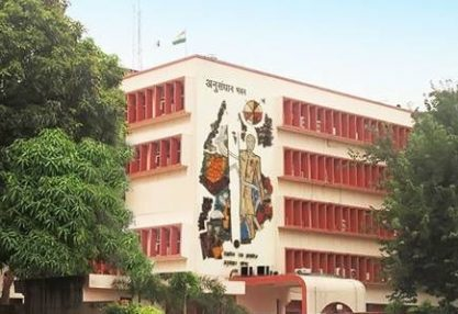 CISR - Top Research institutes in India