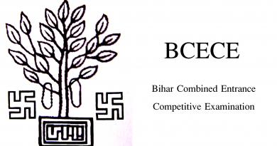 Bihar Combined Entrance Competitive Examination (BCECE) | BCECE Applicaion Date | BCECE Eligibility | BCECE Pattern | BCECE Syllabus