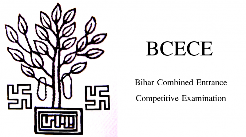 Bihar Combined Entrance Competitive Examination (BCECE) | BCECE Applicaion Date | BCECE Eligibility | BCECE Pattern | BCECE Syllabus