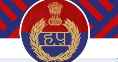Haryana Police Recruitment Exam 2019