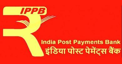 IPPB 2019