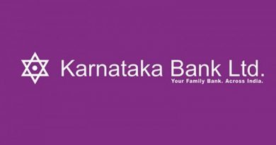 Karnataka-Bank-Recruitment 2019