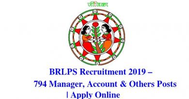 BRLPS-Recruitment-2019