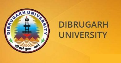Dibrugarh University Entrance Test 2019